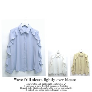 Last Ply Wave Frill Blouse