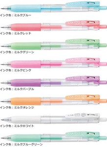 "[ZEBRA] ""SARASA CLIP"" Ballpoint pen 0.5mm Milk Color"