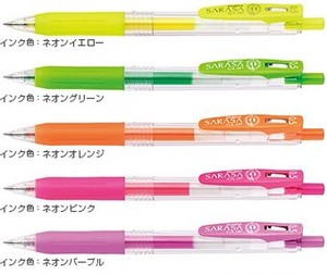 "[ZEBRA] ""SARASA CLIP"" Ballpoint pen 0.5mm Neon Color"