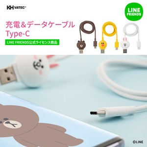 Line Friends Data Type Cable