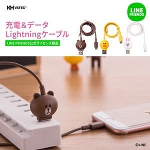 Line Friends Data Light Cable