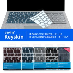 【Surface Laptop】 Keyskin(キースキン)