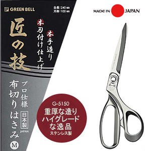 GREEN BELL Stainless Steel Scissors