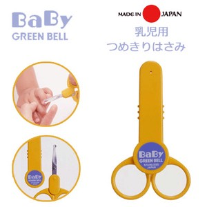 GREEN BELL Fingernail Clippers Scissors Attached Cap 6Months