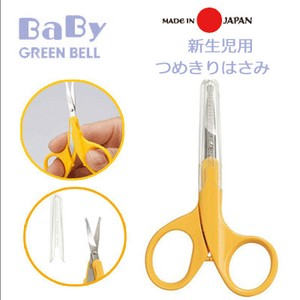 GREEN BELL Fingernail Clippers Scissors Attached Cap Newborn