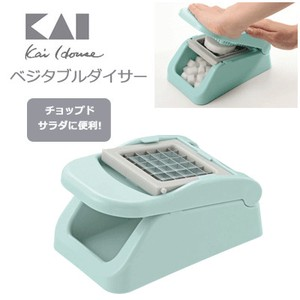 KAIJIRUSHI Vegetable Dicer