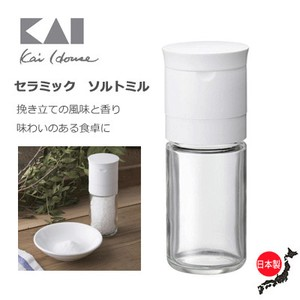 KAIJIRUSHI House Ceramic Salt Mill