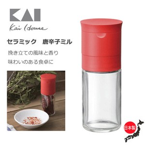 KAIJIRUSHI House Ceramic Red Pepper