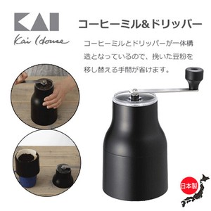 KAIJIRUSHI House Kitchen Tools Dripper