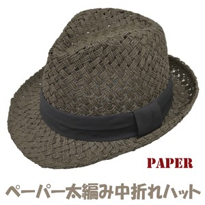 Paper Felt Hat Hat Ladies