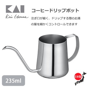 KAIJIRUSHI House Coffee Drip Pot