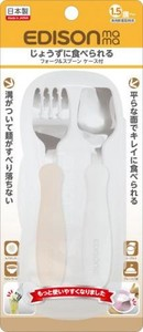 Edison Fork Spoon Milk Attached Case