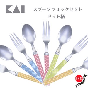 KAIJIRUSHI Dot Assort Spoon Set Set