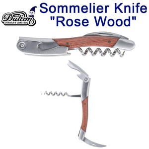 "SOMMELIER KNIFE ""ROSE WOOD"""