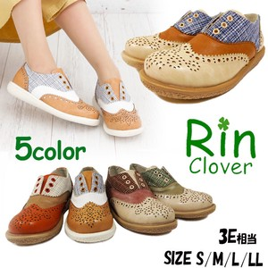 Rin Clover Material Shoes