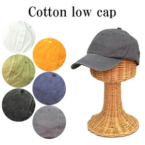 """2020 New Item"" Cotton Cap"