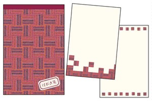 Cotton Post Card Coral