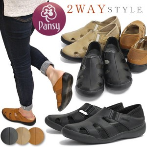 Pansy Shoes Shoe Ladies Shoes Flat