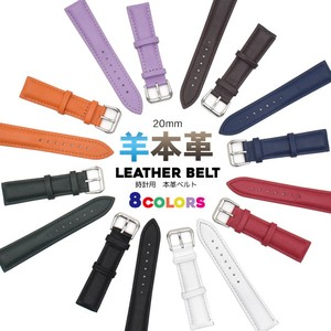 Skin Leather Genuine Leather Use Clock/Watch Genuine Leather Belt Color