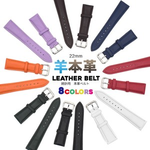 Skin Leather Genuine Leather Use 2mm Clock/Watch Genuine Leather Belt Color