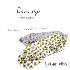 DAISY Salt Eye Pillow