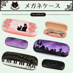 Eyeglass Case Hard Type rose Cat Constellation Cat Musical Note Cat