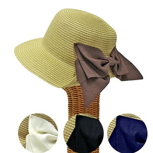 Return Ribbon Broad-brimmed Hat S/S Countermeasure