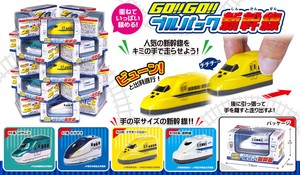 Bag Shinkansen 4 Colors Assort