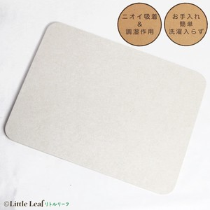 Diatomaceous Earth Mat
