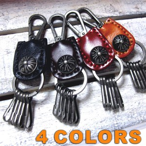 Color Leather Key Ring