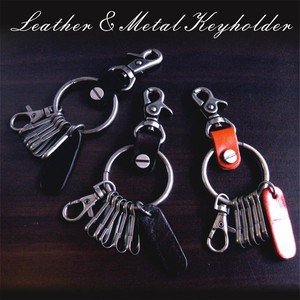 Color Leather Metal Key Ring