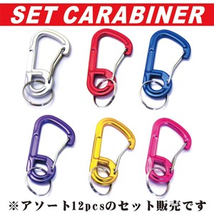 Aluminium Colorful Karabiner 12 Pcs 1 Set