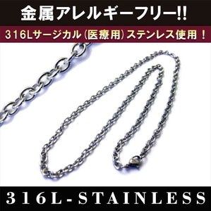 Stainless Chain Necklace Russet 3.5 Color