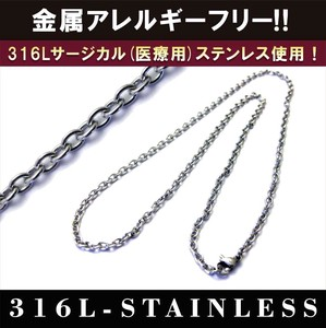 Stainless Chain Necklace Russet Color