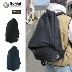 Water-Repellent Triangle Backpack