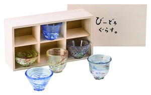 Glass Japanese Sake Cup Swallowing Swallowing Gift Glass