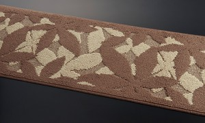 Leaf Kitchen Mat