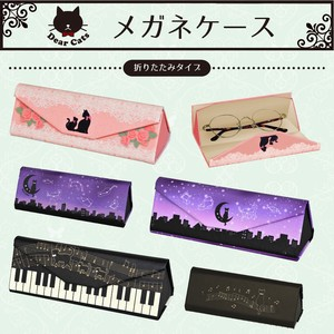 Eyeglass Case Folded Type rose Cat Constellation Cat Musical Note Cat