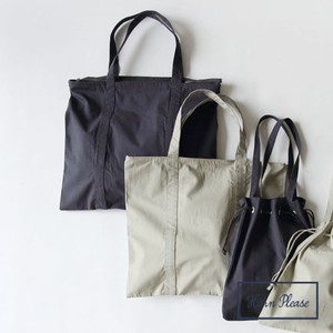 A/W Flat Bag Canvas