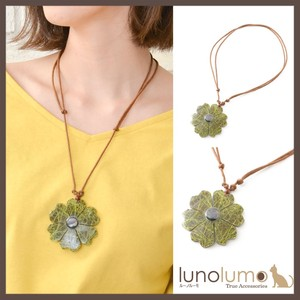 Green Flower Wood Pendant Necklace