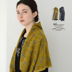 Jacquard Shawl Swallow
