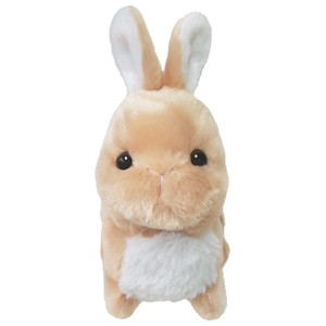 Beige Premium Buppy / Plush Bunny/Stuffed Toy