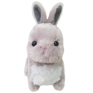 Gray Premium Bunny / Plush Bunny/Stuffed Toy