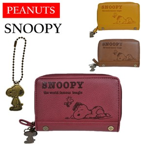 Snoopy Coin Purse Retro Snoopy Push Round Wallet