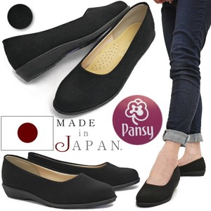 Pansy Shoes Shoe Ladies Light-Weight soft Stretch Office