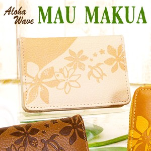 Commuter Pass Holder Popular Aloha Wave Series Card Holder