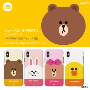 iPhone Case Line Friends Case Face