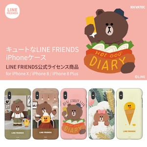iPhone Case Line Friends Case Theme