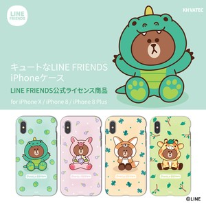 iPhone Case Line Friends Case Brown