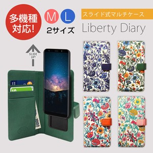 Model Ride Multi Case Liberty Diary Size L